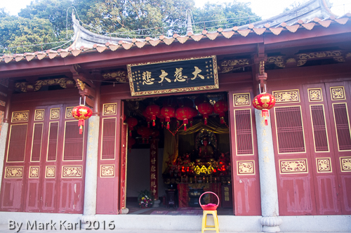 Qingyan Mt Hike January 9 2016-1